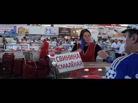 Shopping At Komarovsky Market (Комаровский рынок) Minsk, Belarus. 1/2 🛒