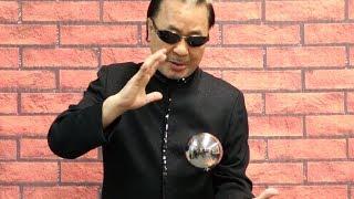 鉄の球を浮上! Mr.マリック「鉄球浮遊」実演動画