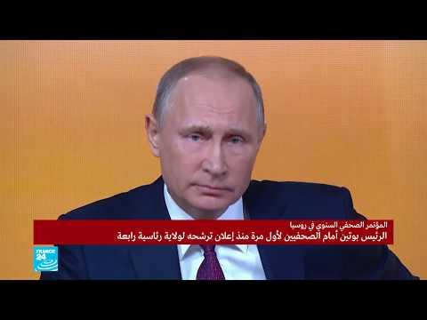 بوتين متحدثا عن المعارضة الروسية  - نشر قبل 2 ساعة
