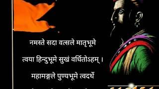 नमस्ते सदा वत्सले मातृभूमे || Namaste Sada Vatsale Matribhume || RSS ||