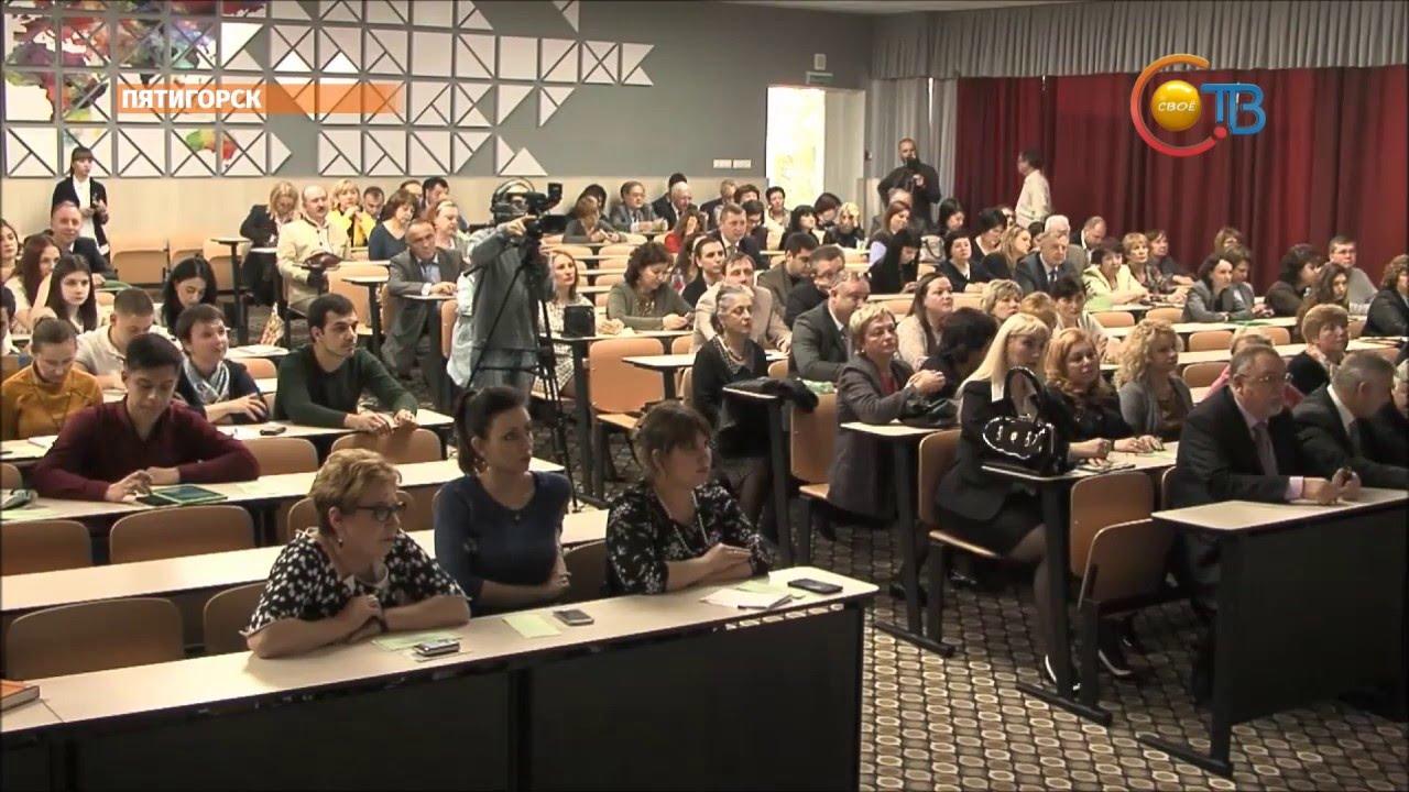 Институт переводоведения и многоязычия ИПиМ ПГЛУ