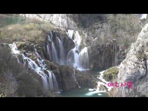 2016 플리트비체 Plitvice Lakes, Croatia 4K