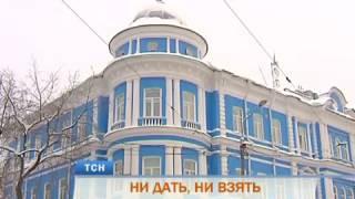 Китайский бизнесмен задержан в Перми при попытке подкупа сотрудника ФСБ