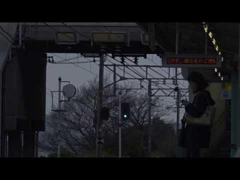 Trains in kobe 山陽電鉄 滝の茶屋、神戸市営地下鉄 総合運動公園、神戸電鉄 長田駅の風景