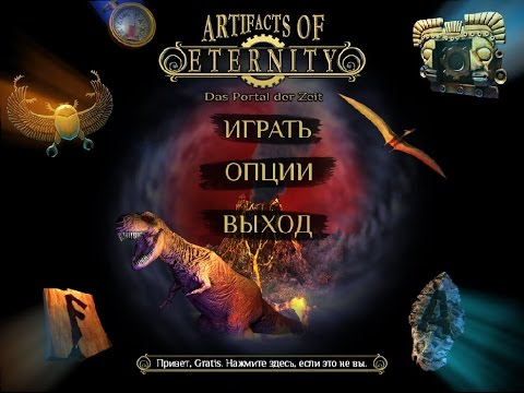 Gameplay Artifacts of Eternity. Das Portal der Zeit
