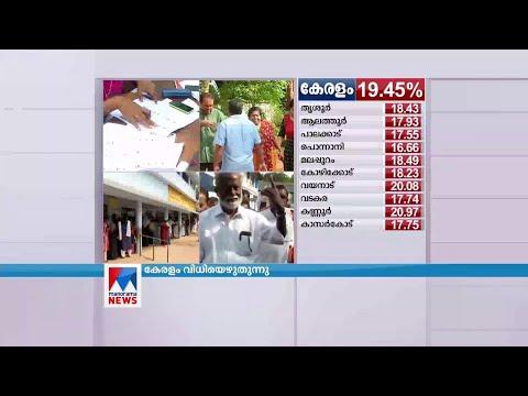 കൊല്ലത്ത് കള്ളവോട്ട്; പ്രതിഷേധം |  Kollam Fake vote manju