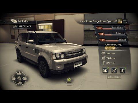 TDU2-RS Land Rover Range Rover Sport HSE