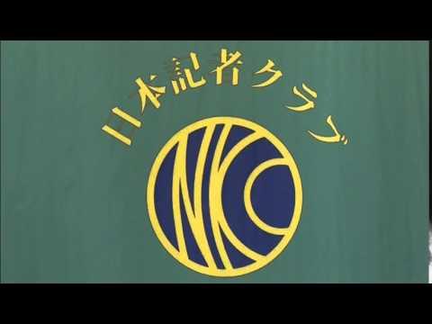 1102 v4 - JAPAN-POLITICS-DEBATE