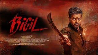 Bigil trailer tamil   Bigil vijay movie trailer   Atlee   AR Rahman   Archana Kalpathi   Nayanthara
