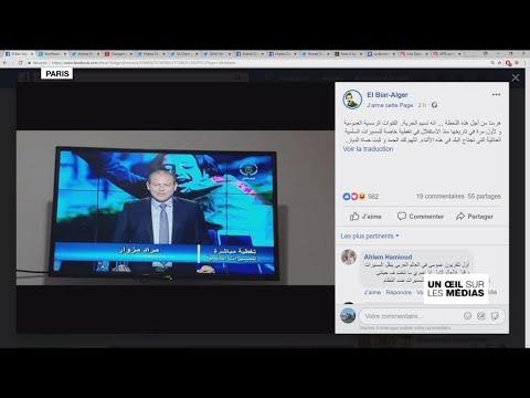 La télévision nationale