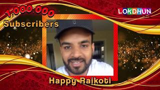 HAPPY RAIKOTI wishes Lokdhun Punjabi on 1 Million Subscribers