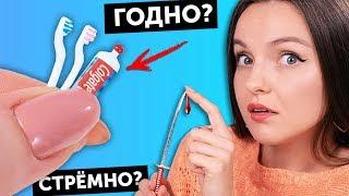 Зубная паста для кукол 🌟ГОДНО Али СТРЕМНО? #57: проверка товаров с AliExpress + обзор Ризмо