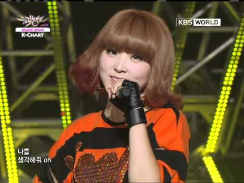 [Music Bank K-Chart] 4minute - Heart to Heart  (2011.05.06)