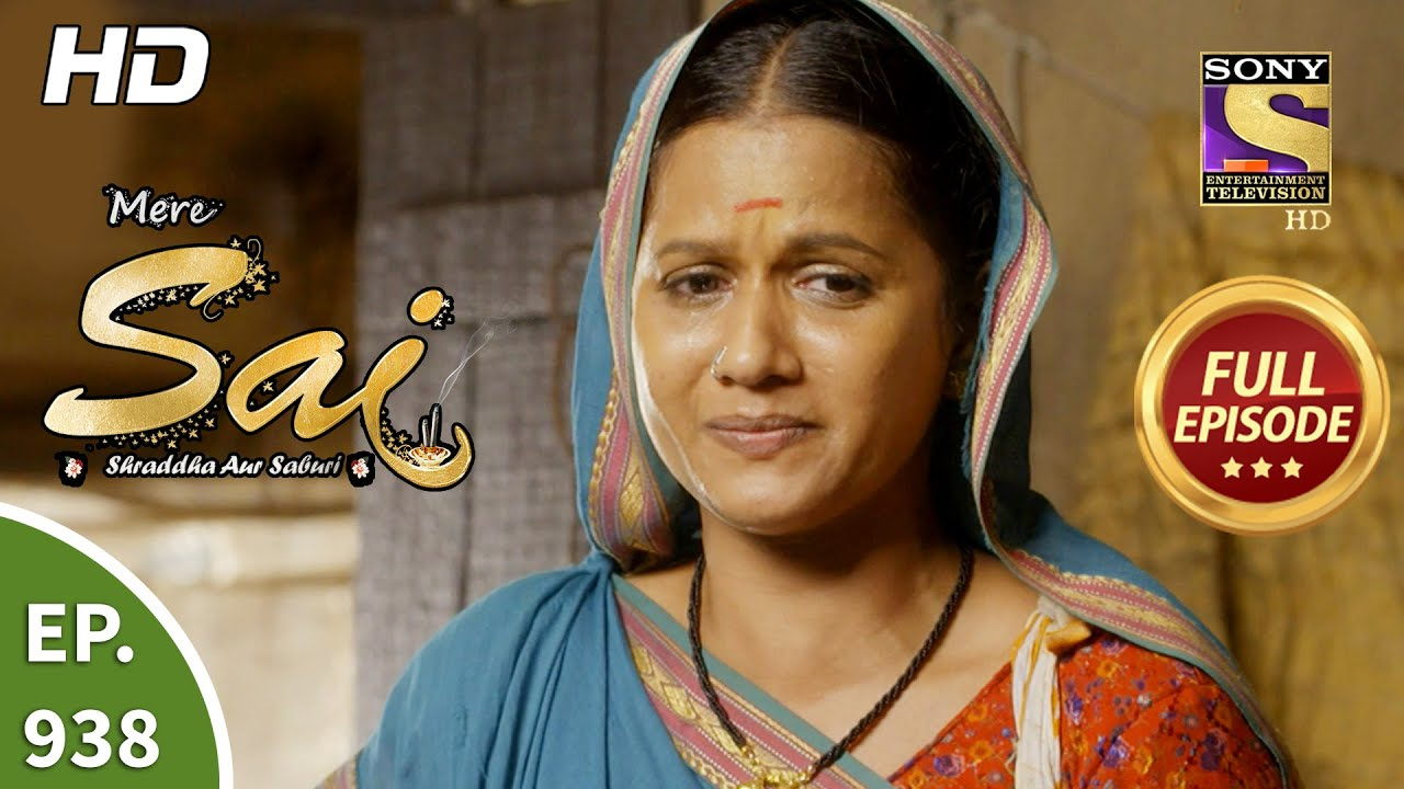 Download Mere Sai - Ep 938 - Full Episode - 16th Aug, 2021