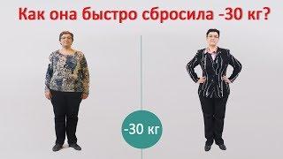 Сбросить лишний вес?Похудение для ленивых!Как она похудела? #сброситьлишнийвес #похудениедляленивых