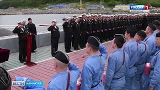"Вести-Камчатка: Встреча подводной лодки ""Омск"""