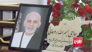 Probe Finds President Ghani Has At Least 100 Advisors