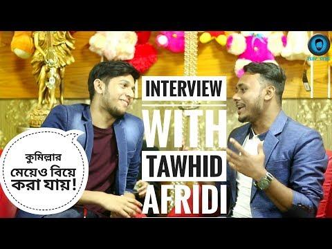 Interview With Tawhid Afridi || Flop Guru || Tawhid Afridi || Alvi Khan Faravi |