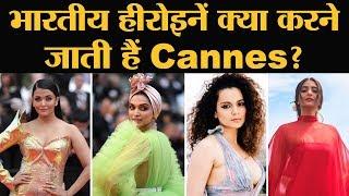 कैसे Deepika, Kangana, Aishwarya समेत ये एक्ट्रेस Cannes 2019 में घूमकर खूब पैसे कमा रही हैं?