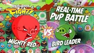 Angry Birds Fight! Real Time PvP Battle - Bird Leader vs Mighty Red - iOS, Android