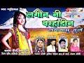 Lagin Ni Vharadin   Super Hit Song Present By Pankaj K Sunil C