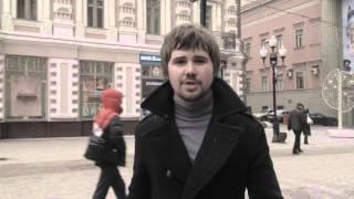 Download Вася Обломов - Я шагаю по Москве Mp3 and Videos