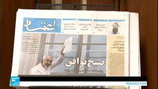 إيران - من فيينا هبت رياح التغيير