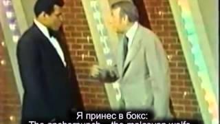 История удивительной дружбы Мохаммеда Али и Ховарда Корсэлла!