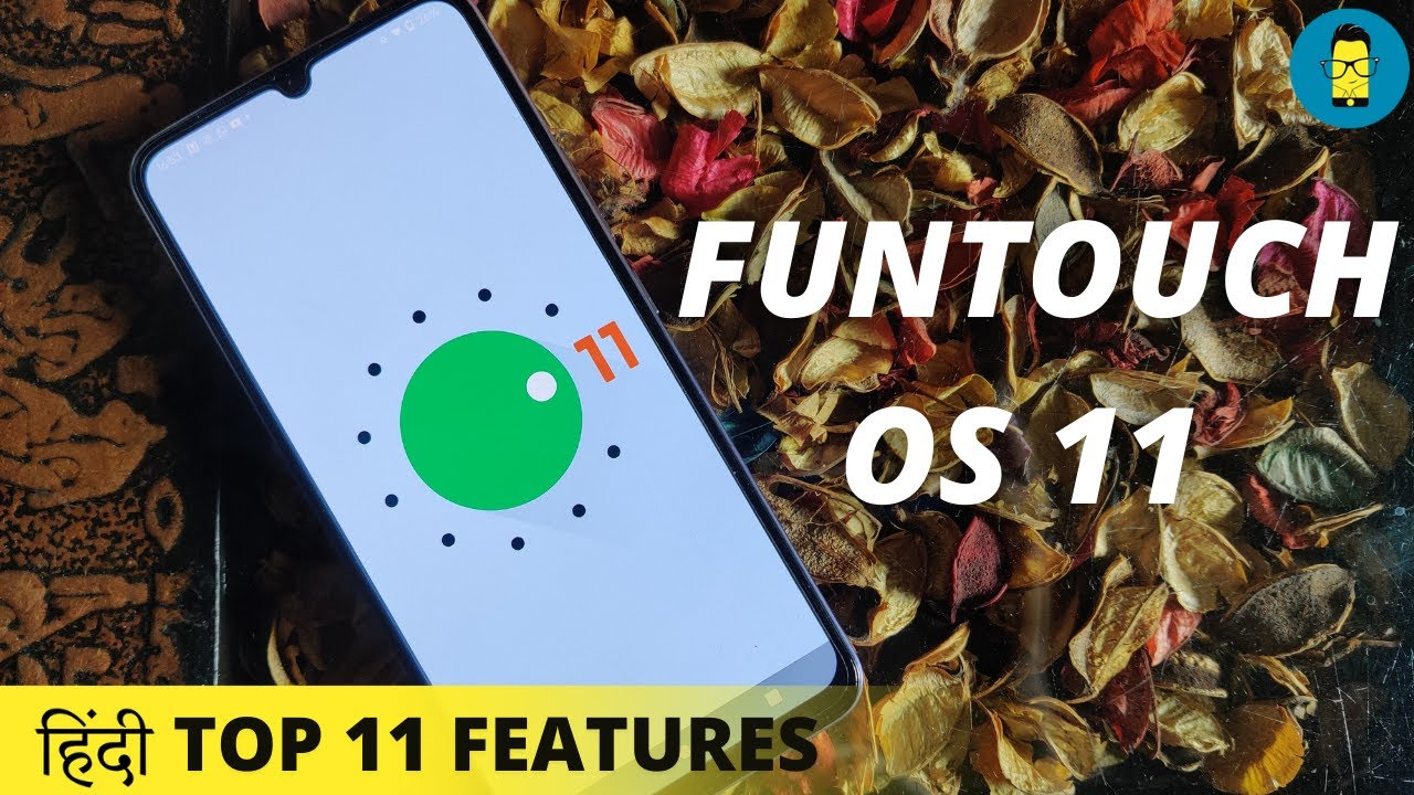 [हिंदी] Top 11 Features of Funtouch OS 11 (Android 11) on Vivo V20