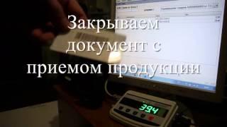 Прием продукции на склад №2 и отчет по складам