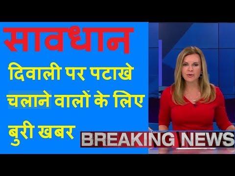 Supreme Court bans sale of firecrackers   Supreme Court of India, New Delhi, India, Diwali