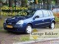 Video review Renault Clio 1.2 16v Campus, 2006, 83-TP-NN