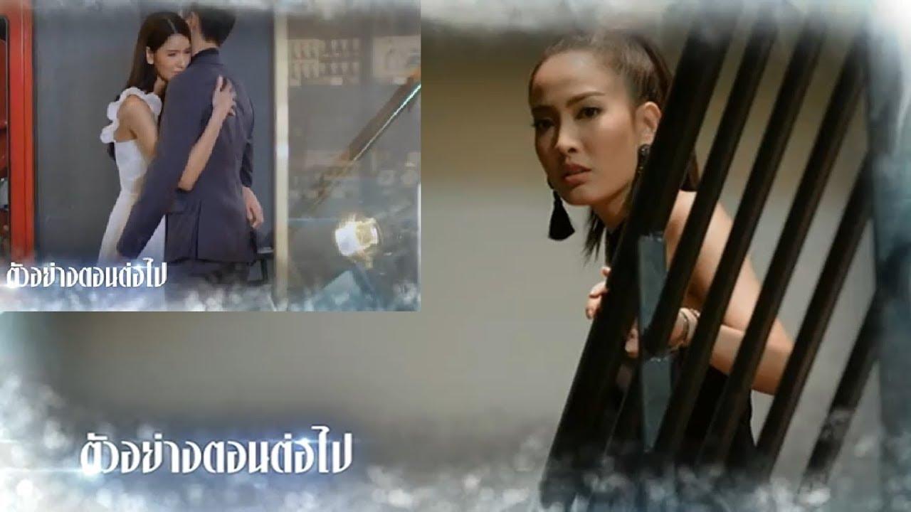 Sinopsis Drama Game Sanaeha - Info Korea 4 You
