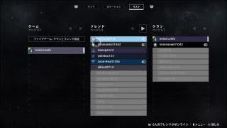 [Destiny 2]朝からマイルストーン潰し!人数が集まったらレイド行くかも?暇人のお手伝い配信初見さん歓迎 thumbnail