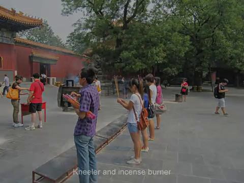 Lama Temple (Yonghe Gong), Beijing, China