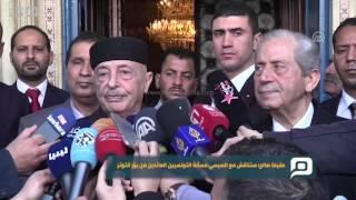 مصر العربية | عقيلة صالح: سنناقش مع السبسي مسألة التونسيين العائدين من بؤر التوتر
