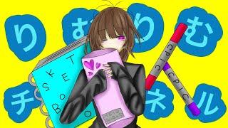 皆さんこんにちは! 今回の動画は、「六畳間の侵略者」の東本願早苗ちゃんを描いてみた!! ご視聴ありがとうございました! チャンネル登録...