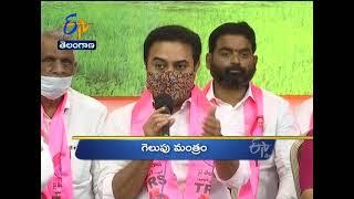3 PM | Ghantaravam | News Headlines | 27th Feb 2021 | ETV Telangana