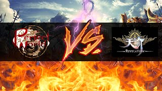 Revelation online - Станет ли заменой Perfect World?
