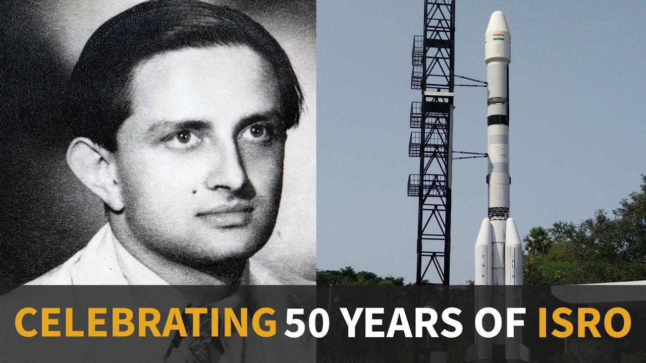 MARKING 50 YEARS OF ISRO - GOLDEN JUBILEE