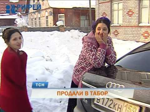 В Перми 14-летняя цыганка сбежала из табора и от следователей