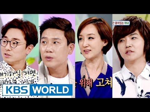 Hello Counselor - Jung Dongha, Lee Sangmin, Seong Daehyeon, Park Sanghui [ENG/2016.06.06]