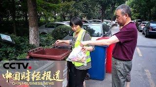 《中国财经报道》 20190712 11:00| CCTV财经