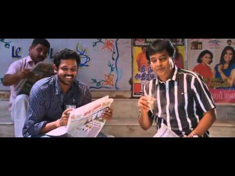 Cash Tamil Download Movie