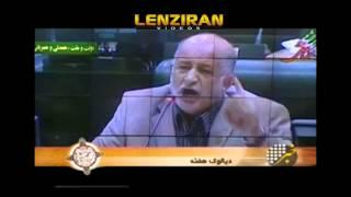 Story of beaten Urmia athletes in speech of MP for Urmia