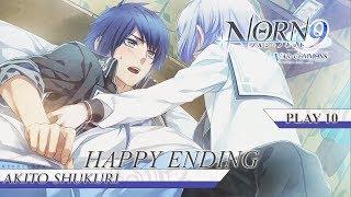 Welcome ◇ ✧ Happy Ending ✧ Heroin: Nanami ( Chang ) CV: Seto Asami Shukuri Akito CV: Sugiyama Noriaki ↡↡ My Social ↡↡ Subscribe ...