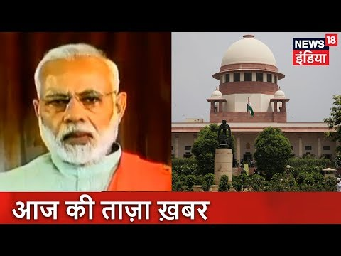 आज की ताज़ा ख़बर | Today's Latest News | 20th Feb 2018 | News18 India