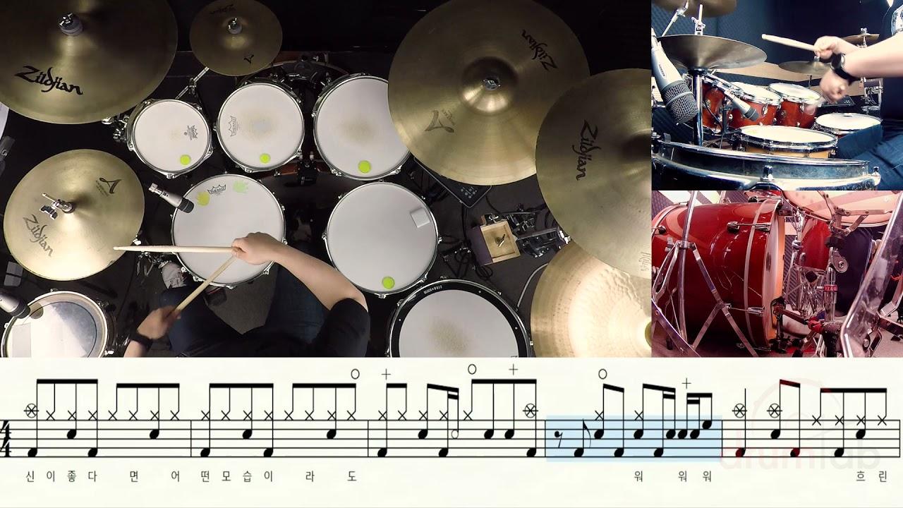 추적이는 여름 비가 되어-장범준-유한선-일산드럼학원,화정드럼학원,드럼악보,드럼커버,Drum cover,drumsheetmusic,drumscore