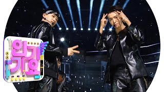 SUPER JUNIOR-D&E(슈퍼주니어-D&E) - Watch Out @인기가요 Inkigayo 20190421