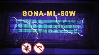 Обзор ловушки насекомых BONA-MT-60W